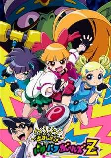 Watch Demashitaa! Powerpuff Girls Z Online