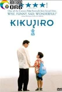Kikujiro-KikujirC3B4-No-Natsu