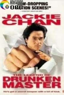 TC3BAy-QuyE1BB81n-2-Drunken-Master-2-The-Legend-of-Drunken-Master-1994
