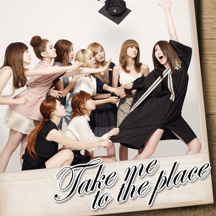 Bekah (After School) - Take Me To The Place Cover